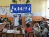 10.-Uczennica-z-klasy-1-recytuje-wybrany-wiersz-Julina-Tuwima