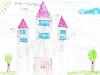 duchy-przemyskiego-zamku